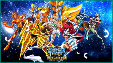 http://descargas--animega.blogspot.mx/2018/02/saint-seiya-omega-51-audio-espanol.html
