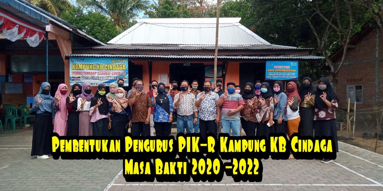 PIK-R Kampung KB Cindaga