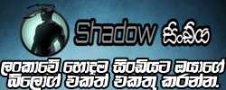 shadow syndi
