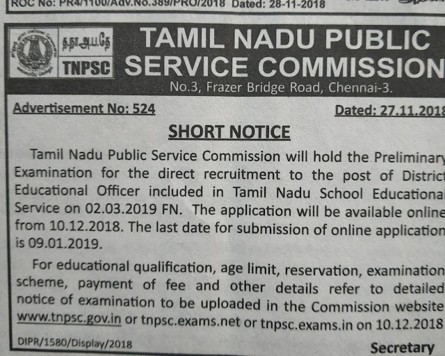 Flash News - Direct DEO Post Recruitment Notification