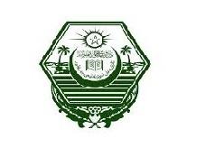 HSSC Part -1 Smart Syllabus  (APL) Elective Subject For Session 2020 - 2021