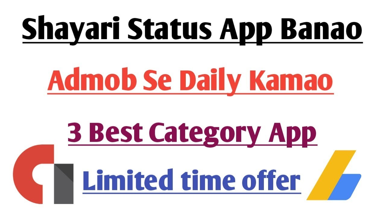 How to make shayari app earn upto 500$ par month from admob