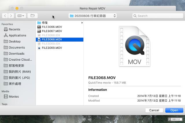 【攝影實驗室】影片修復軟體 Remo Repair MOV,救回原不屬於你的檔案 - 檔案容量正常,比較有機會救援