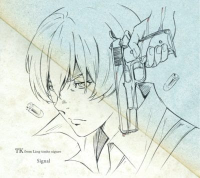 Download Signal – TK from Ling tosite sigure – 91 Days OP