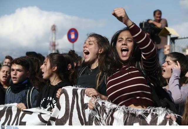 Θεσπρωτία: Ξεσηκώθηκαν τα παιδιά με δίκαια αιτήματα