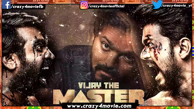 Vijay The Master Hindi Dubbed Movie