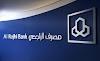 وظائف في مصرف الراجحي للرجال والنساء 1441 - رابط التسجيل