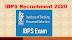 IBPS मार्फत 2557 Clerk पदांची भरती मुदतवाढ २३ नोव्हेंबर 2020 || IBPS Lipik Recruitment 2020