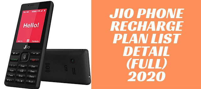 jio phone recharge plan, JIo Mobile Recharge Plan