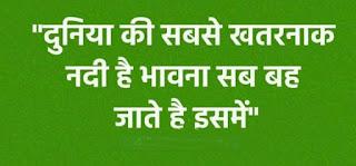 cute status in hindi,love status for whatsapp