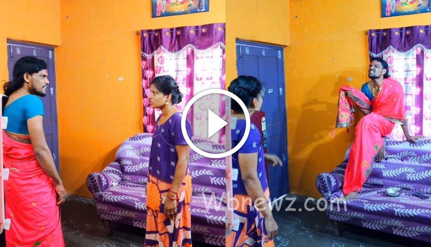 காஞ்சானவாக மாறிய புருஷன் – பொண்டாட்டியை எப்படி எல்லாம்  பன்றான் பாருங்க – வீடியோ