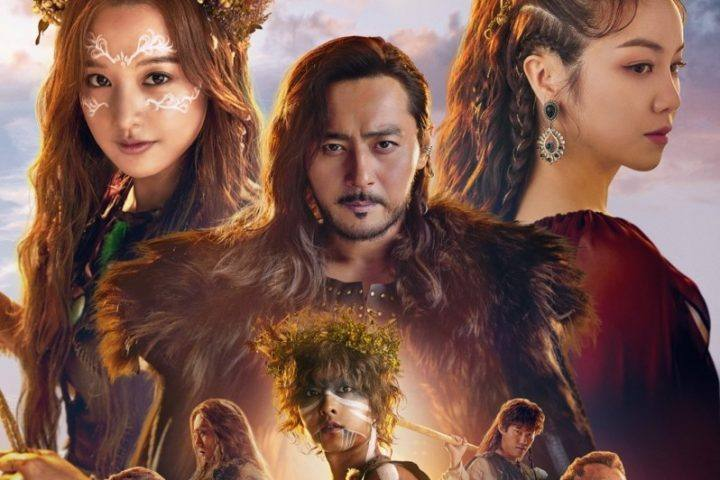 Download Drama Korea Arthdal Chronicles Sub Indo Batch