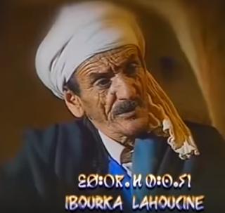 TÉLÉCHARGER FILM HAMMOU OUNAMIR