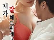 Nonton Film Bokep Vietnam Full Porno Khusus Dewasa : Kindness Mother (2020) - Full Movie | (Subtitle Bahasa Indonesia)