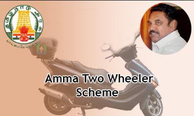 லேடீஸ் கார்னர், தமிழ்நாடு அரசு, அம்மா இரு சக்கர வாகன மானியத் திட்டம், யாரெல்லாம் விண்ணப்பிக்கலாம், மானியம் வாங்க தகுதி, யாருக்கு முன்னுரிமை, amma two wheeler subsidy scheme, two wheeler scheme qualification, two wheeler subsidy, Chennai news, Chennai latest news, Chennai news live, Chennai news today, Today news Chennai,tamil nadu government,tamil nadu,greater chennai corporation,chennai working women,Amma two-wheeler subsidy scheme