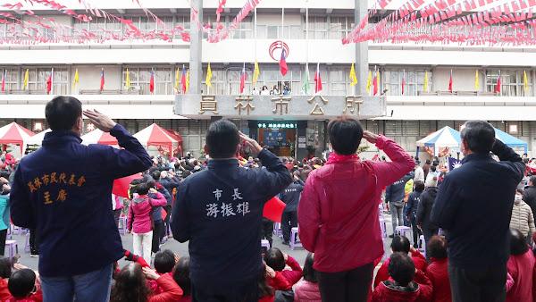 員林市公所元旦升旗典禮 慶祝中華民國110年生日快樂