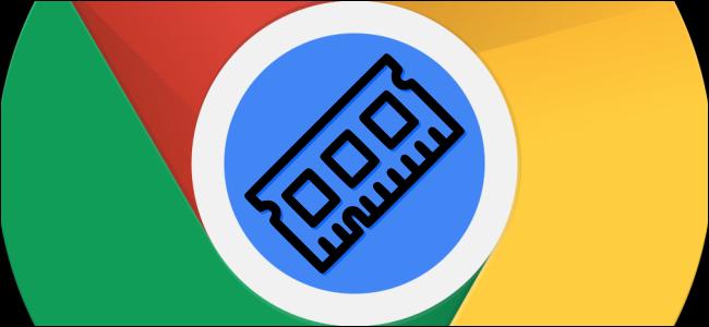 شعار ذاكرة الوصول العشوائي chromebook