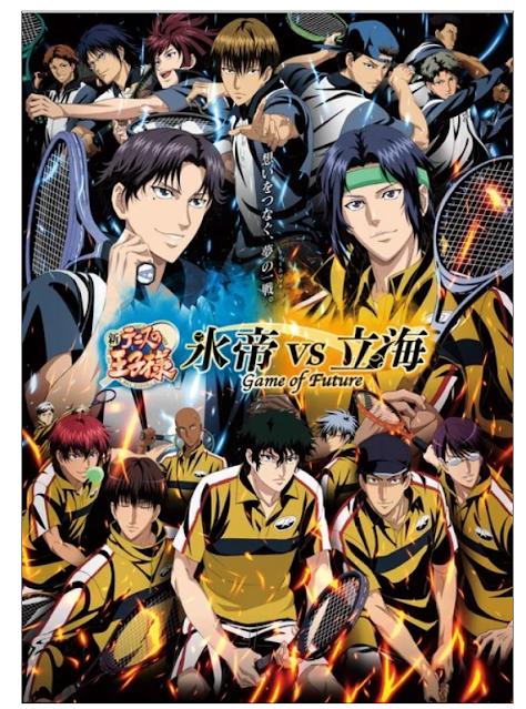 The New Prince of Tennis : Hyotei vs Rikkai