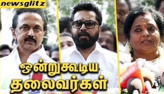 Speech of Stalin Tamilisai & Sarathkumar in All-Party Meet