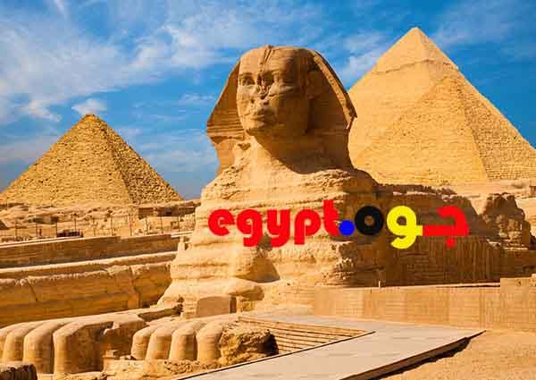 عناوين الوزارات المصريه بالتفصيل و جميع المعلومات