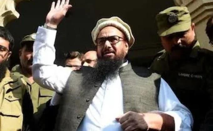 मोदी सरकार की बड़ी कामयाबी पाकिस्तान में गिरफ्तार हुआ हाफिज सईद ।