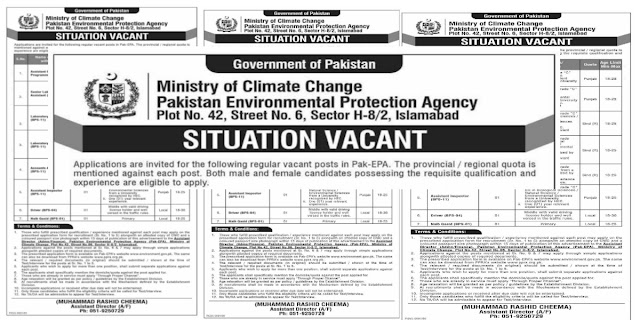 Ministry Of Climate Change Pakistan Environmental Protection Agency Jobs 2021