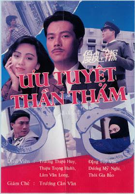 Poster phim: Ưu Tuyệt Thần Thám (USLT) 1990