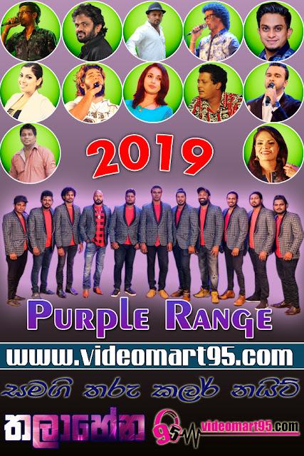 PURPLE RANGE SAMAGI THARU COLOR NIGHT AT THALAHENA 2019