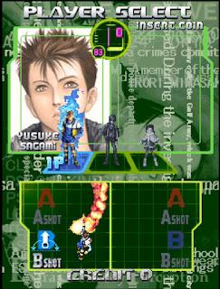 エスプレイド 自機の選択画面