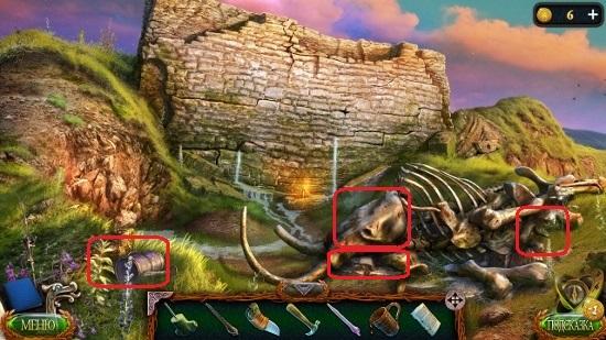лежит скелет мамонта с лейкой рядом в игре затерянные земли 4 скиталец