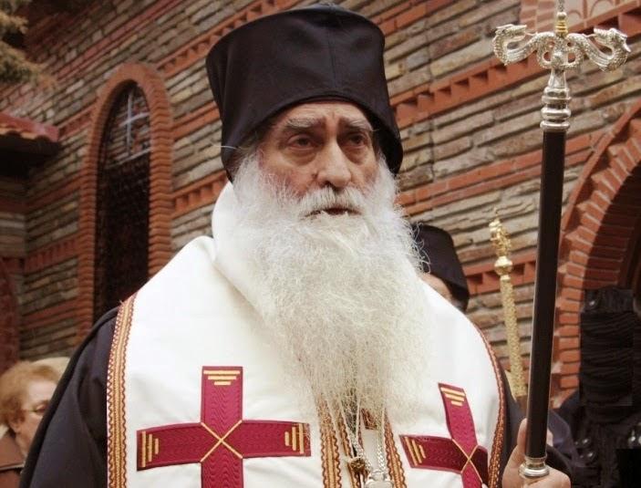 Σιατίστης Παύλος: ''Εδώ και χρόνια συντελείται μια συνειδητή προδοσία στην Θράκη''