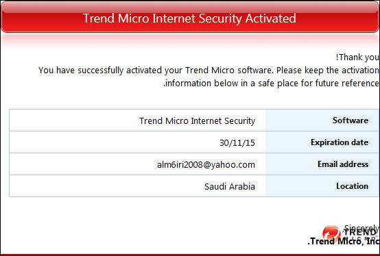 trend micro internet security 2018 license key