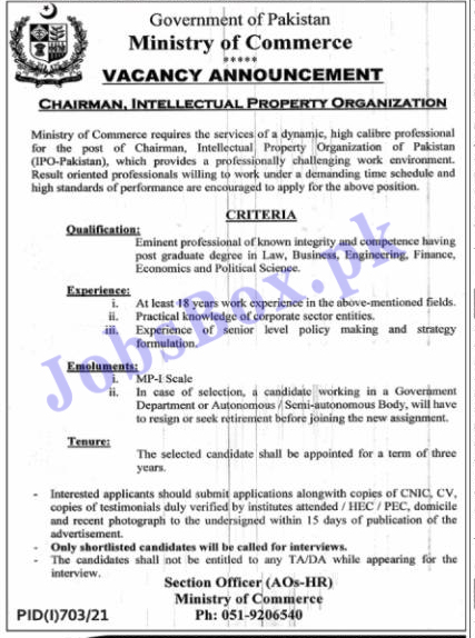 Ministry of Commerce Islamabad Jobs 2021 Latest Advertisement