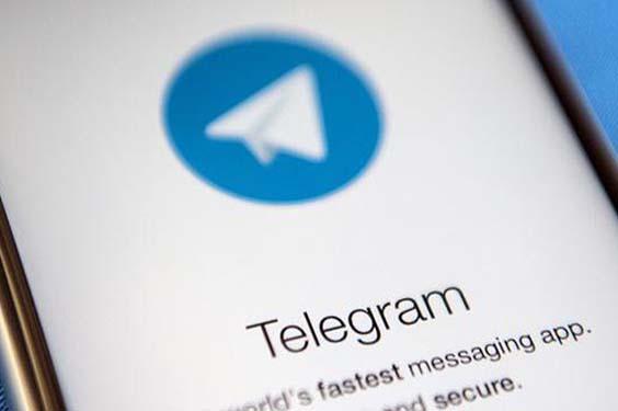 Sudah Dapat di Akses  Pemblokiran Telegram Telah di Cabut Oleh Pemerintah