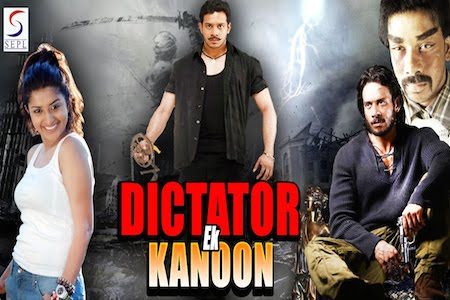 Dictator Ek Kanoon 2015 Hindi Dubbed Movie Download