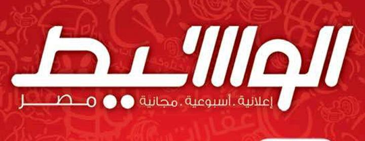 وظائف خاليه اليوم من جريدة الأهرام والوسيط عدد الجمعة الموافق 20-11-202