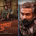 Vijay Sethupathi ने छोड़ी अल्लू अर्जुन की फिल्म 'पुष्पा', जानिए क्या हो गई गड़बड़?