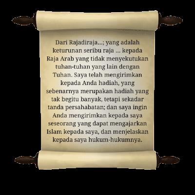 Surat Raja Sriwijaya Kepada Khalifah Umar bin Abdul Aziz