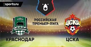 Краснодар - ЦСКА смотреть онлайн бесплатно 07 декабря 2019 прямая трансляция в 16:30 МСК.