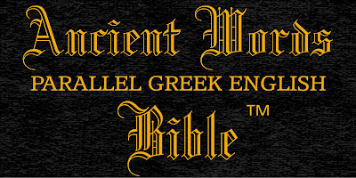 Ancient Words Parallel Bible