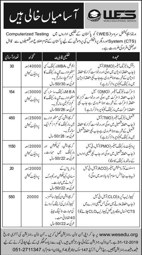 Jobs in World Educational Services Wes 2019