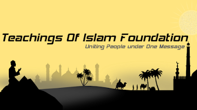 objective-of-islamic-foundation-trust