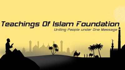 objective-of-islamic-foundation-trust