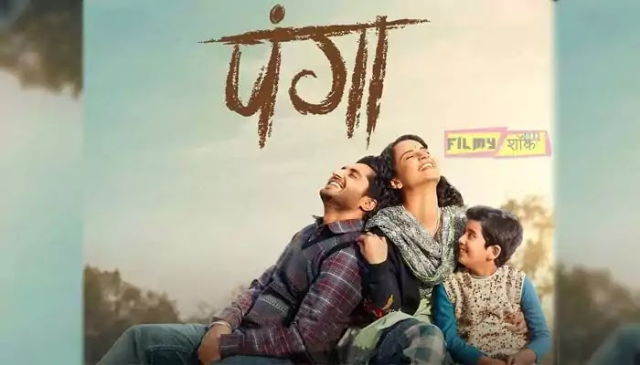 Panga Full HD Movie Download 720p