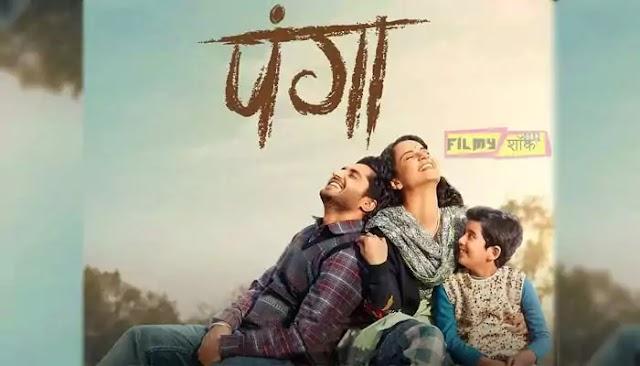 Panga Full Movie Download 720p By Tamilrockers