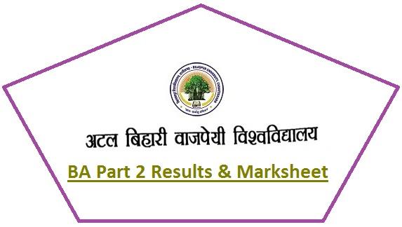 Bilaspur University BA Part 2 Results 2020
