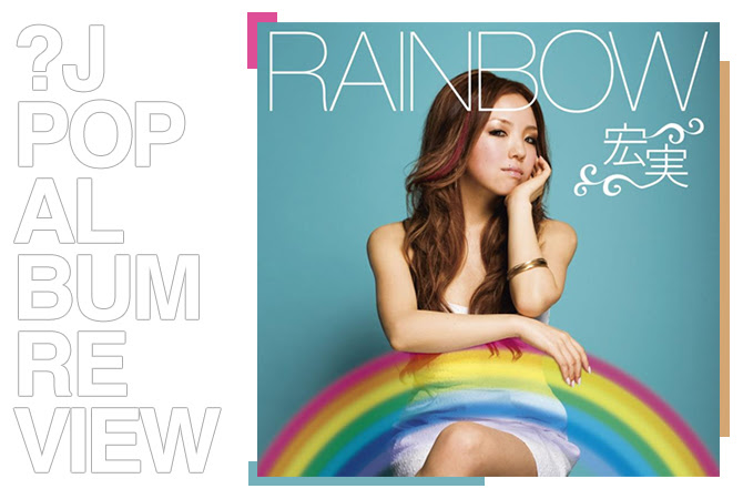 Album review: Hiromi - Rainbow | Random J Pop