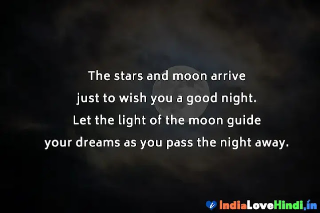 long good night messages for him
