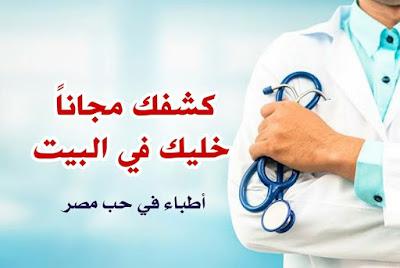 خدمات الفواتير الطبية - اختر بحكمة