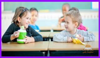 اختيار الوجبات الخفيفة الصحية للأطفال